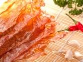 古早蒜味豬肉紙
