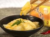 黃金泡菜(素食)