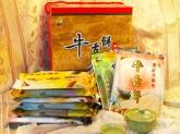牛舌餅禮盒(機器厚片12小包)