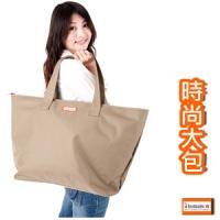 Mi-Mi-Leo精選-轉角廚房系列-野餐袋600D-卡其色