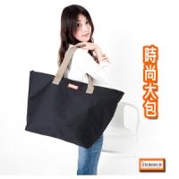 Mi-Mi-Leo精選-轉角廚房-野餐袋-精品黑-1200D