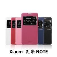 【GAMAX 嘉瑪仕】視窗商務側掀套 Xiaomi 紅米 NOTE