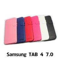 【GAMAX 嘉瑪仕】二代商務型站立側掀套 Samsung TAB 4 7.0