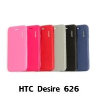【GAMAX 嘉瑪仕】二代經典超薄套 HTC Desire 626