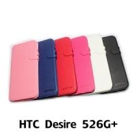 【GAMAX 嘉瑪仕】二代商務型站立側掀套 HTC Desire 526G+