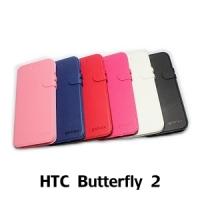 【GAMAX 嘉瑪仕】二代商務型站立側掀套 HTC Butterfly 2