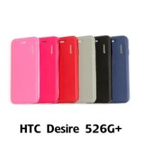 【GAMAX 嘉瑪仕】二代經典超薄套 HTC Desire 526G+