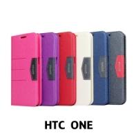 【GAMAX 嘉瑪仕】完美側掀站套 HTC ONE
