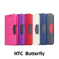【GAMAX 嘉瑪仕】完美側掀站套 HTC Butterfly