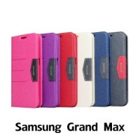 【GAMAX 嘉瑪仕】完美側掀站套 Samsung Grand Max