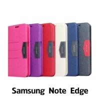 【GAMAX 嘉瑪仕】完美側掀站套 Samsung Note Edge