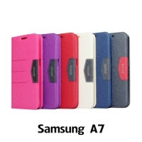 【GAMAX 嘉瑪仕】完美側掀站套 Samsung A7