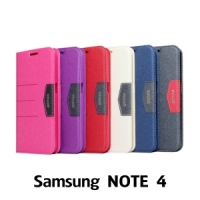 【GAMAX 嘉瑪仕】完美側掀站套 Samsung NOTE 4