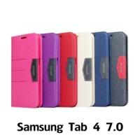 【GAMAX 嘉瑪仕】完美側掀站套 Samsung TAB 4 7.0
