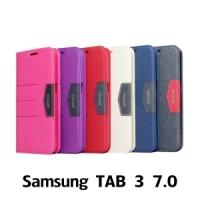 【GAMAX 嘉瑪仕】完美側掀站套 Samsung TAB 3 7.0