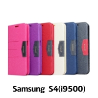 【GAMAX 嘉瑪仕】完美側掀站套 Samsung S4(i9500)