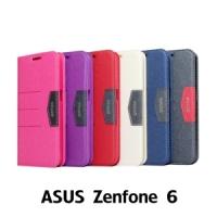 【GAMAX 嘉瑪仕】完美側掀站套 ASUS Zenfone 6
