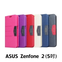 【GAMAX 嘉瑪仕】完美側掀站套 ASUS ZenFone 2 (5吋)
