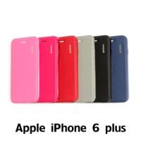 【GAMAX 嘉瑪仕】二代經典超薄套 Apple iPhone 6 plus