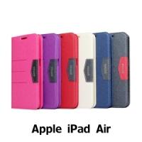 【GAMAX 嘉瑪仕】完美側掀站套 Apple iPad Air