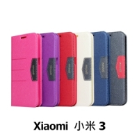 【GAMAX 嘉瑪仕】完美側掀站套 Xiaomi 小米 3