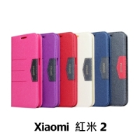 【GAMAX 嘉瑪仕】完美側掀站套 Xiaomi 紅米2