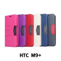 【GAMAX 嘉瑪仕】完美側掀站套 HTC M9+