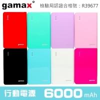 【GAMAX 嘉瑪仕】鋰聚合物行動電源 6000mAh P2
