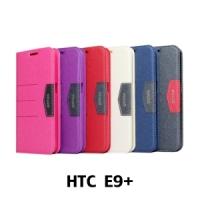 【GAMAX 嘉瑪仕】完美側掀站套 HTC E9+