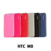 【GAMAX 嘉瑪仕】二代經典超薄套 HTC M8