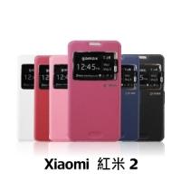 【GAMAX 嘉瑪仕】視窗商務側掀套 Xiaomi 紅米2