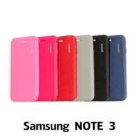 【GAMAX 嘉瑪仕】二代經典超薄套 Samsung NOTE 3