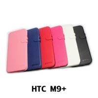 【GAMAX 嘉瑪仕】二代商務型站立側掀套 HTC M9+