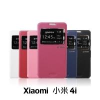 【GAMAX 嘉瑪仕】視窗商務側掀套 Xiaomi 小米 4i
