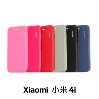 【GAMAX 嘉瑪仕】二代經典超薄套 Xiaomi 小米 4i
