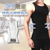 Mi-Mi-Leo 台灣製造 健身必備男性雕塑背心(白色)