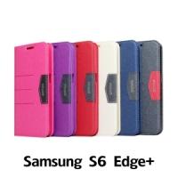 【GAMAX 嘉瑪仕】完美側掀站套 Samsung S6 Edge+
