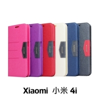 【GAMAX 嘉瑪仕】完美側掀站套 Xiaomi 小米 4i