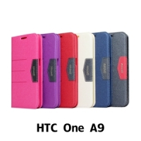 【GAMAX 嘉瑪仕】完美側掀站套 HTC One A9