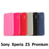 【GAMAX 嘉瑪仕】二代經典超薄套 Sony Xperia Z5 Premium