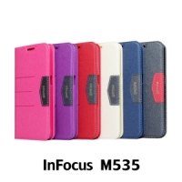 【GAMAX 嘉瑪仕】完美側掀站套 InFocus M535