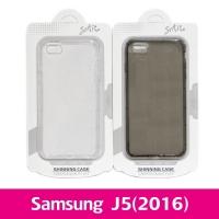 【STAR】防摔空壓殼 Samsung J5(2016)