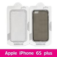 【STAR】防摔空壓殼 Apple iPhone 6S plus