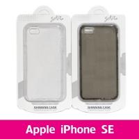 【STAR】防摔空壓殼 Apple iPhone SE