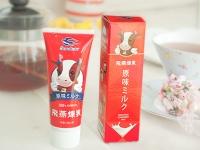 飛燕煉乳軟管裝-原味(6支入)