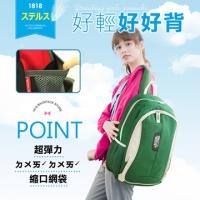 X-SPORTS炫彩繽紛 A4 情侶休閒後背包 綠色(CG20780-GE)