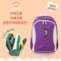 X-SPORTS炫彩繽紛 A4 情侶休閒後背包 紫色(CG20780-QE)