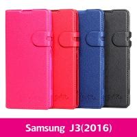 【STAR】二代商務型站立側掀套 Samsung J3(2016)