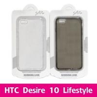 【STAR】防摔空壓殼 HTC Desire 10 Lifestyle