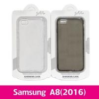 【STAR】防摔空壓殼 Samsung A8(2016)